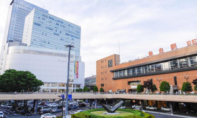 仙台市青葉区のハウスクリーニング、トイレ掃除、お風呂掃除業者に関する口コミと料金相場