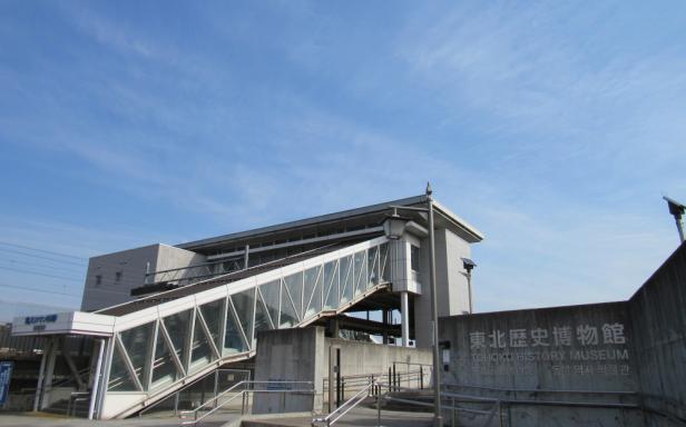 多賀城市のキッチン掃除,換気扇掃除,エアコン掃除業者に関する口コミと料金相場